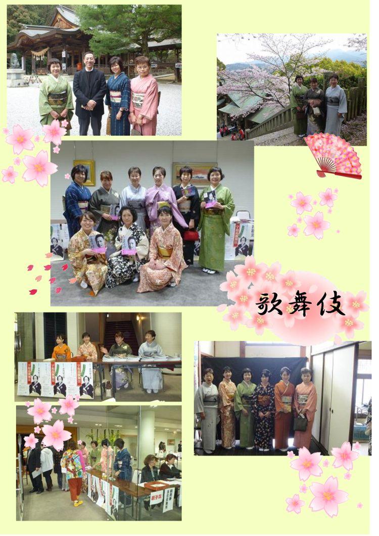 宇和島歌舞伎2013総集編(その2)